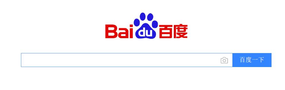 Snapshot of Baidu's search engine bar.